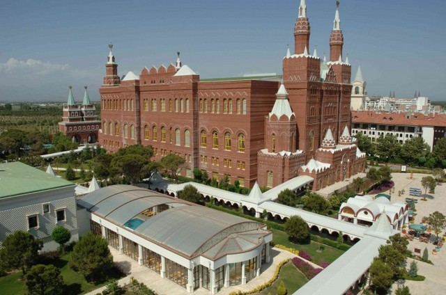 Отель World Of Wonders Kremlin Palace 5*